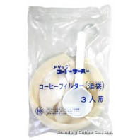KONO Cloth Filter Set CS-34A